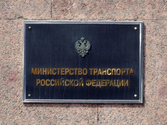 Министерство транспорта тахографы