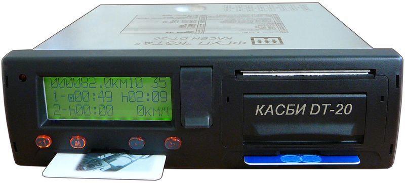 Тахограф КАСБИ DT-20M