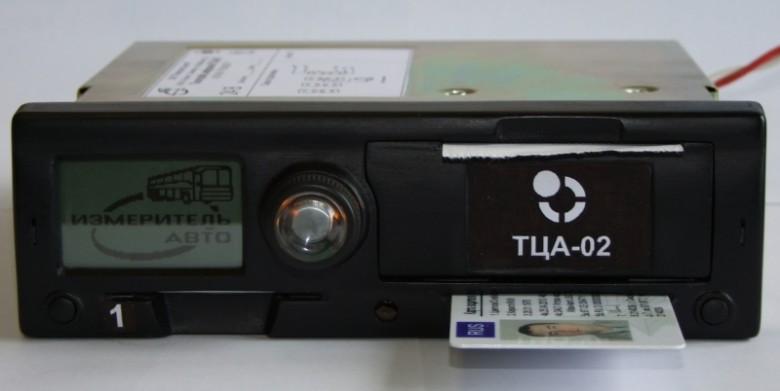 Тахограф ТЦА-02НК