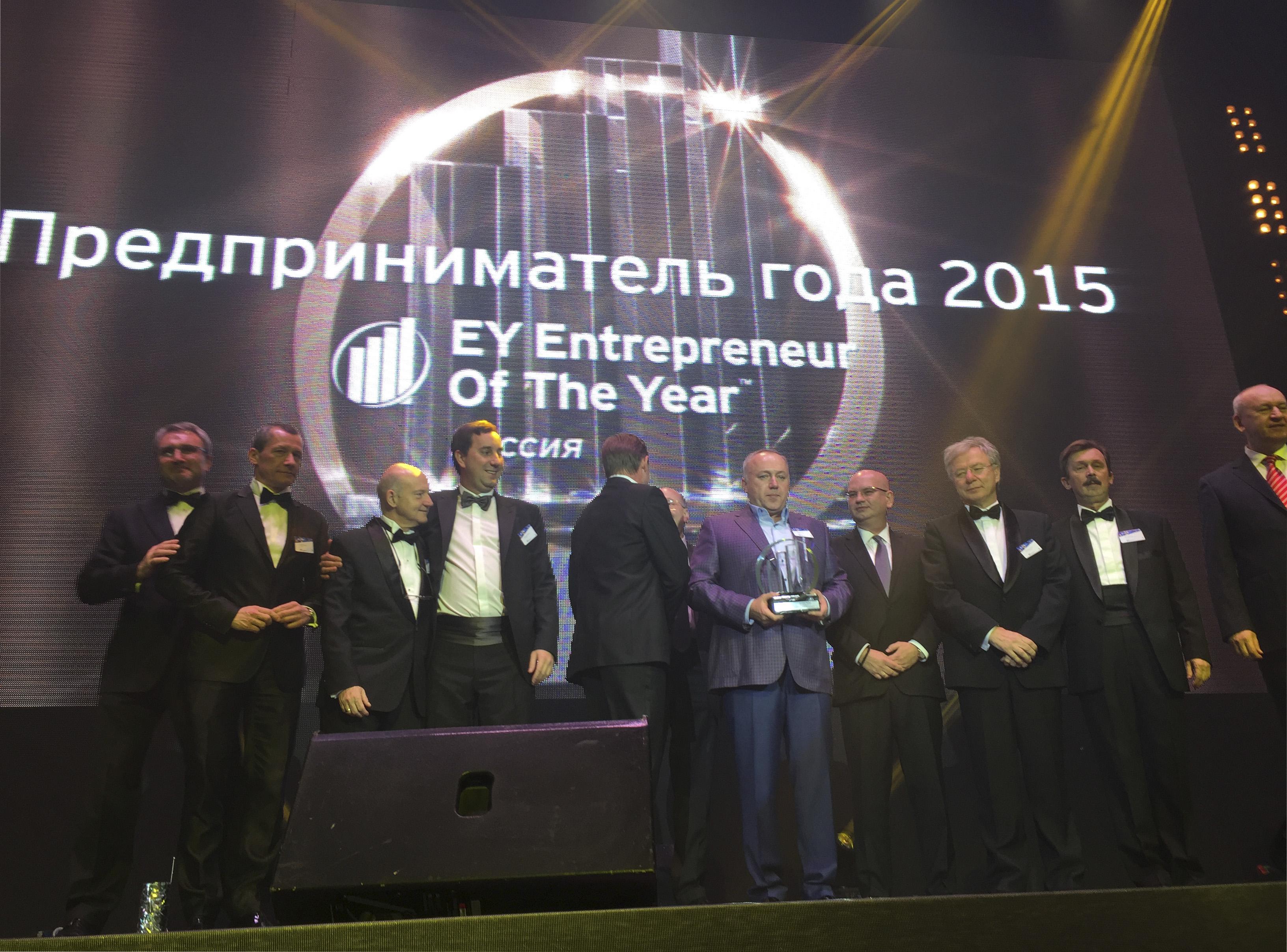 Члены жюри конкурса предприниматель года