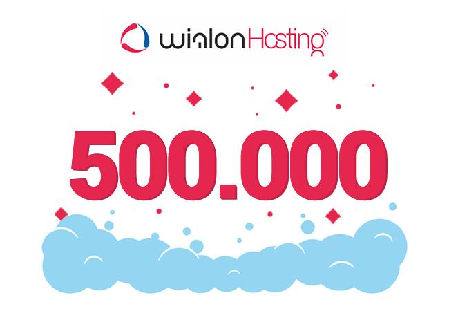 wialon hosting 500000 объектов
