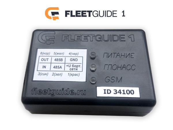 ГЛОНАСС/GPS трекер Fleetguide 1
