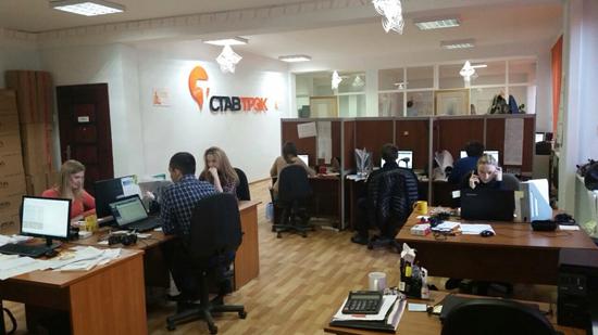 Офис Ставтрэк в Казахстане