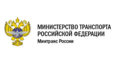 Приказ Минтранса РФ №55 от 20.02.2017 г. Свежие новости о законодательстве в тахографии.