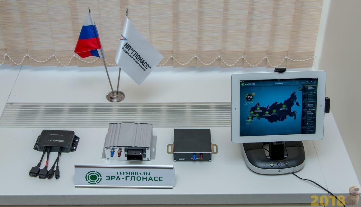 Оборудование ЭРА-ГЛОНАСС