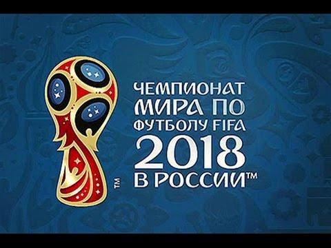 ГЛОНАСС на автобусы к Чемпионату Мира по футболу