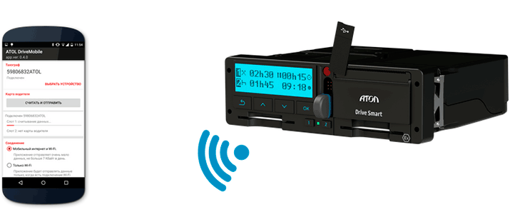atol-drive-smart-app
